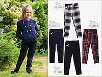 Школьные брюки для девочки Школьная форма для девочек MONE Украина 1521