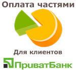 -42% на окна: Veka, WDS, Steko. Без установки, без монтажа, без посредников,  бесплатная доставка по Украине., фото 6