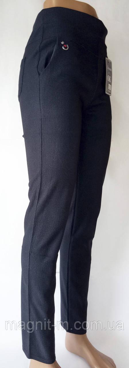 """Стрейчевые брюки """"Золото"""". Синий цвет. Р-р 48-50-52. №759-2."""