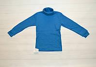 Детская Водолазка Синяя Рубчик 3 года
