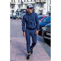 """Стильный мужской спортивный костюм""""Найчик"""", джинс, фото 1"""