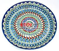 Ляган (узбекская тарелка) 37см для подачи плова керамический (ручная роспись) (цвет синий, вар.2)