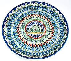 Ляган узбекский (тарелка узбекская) диаметр 37см ручная работа СИНИЙ №2