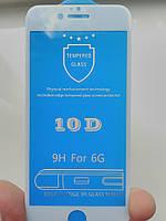 Защитное 10D  стекло Full Glue  iPhone  6  (белое)