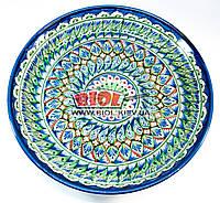 Ляган (узбекская тарелка) 37см для подачи плова керамический (ручная роспись) (цвет синий, вар.3)