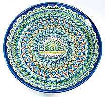 Ляган узбекский (тарелка узбекская) диаметр 37см ручная работа СИНИЙ №3