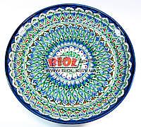 Ляган (узбекская тарелка) 37см для подачи плова керамический (ручная роспись) (цвет синий, вар.4)
