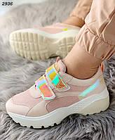 Стильные женские кроссовки розовые с липучками, фото 1
