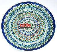 Ляган (узбекская тарелка) 37см для подачи плова керамический (ручная роспись) (цвет синий, вар.5)