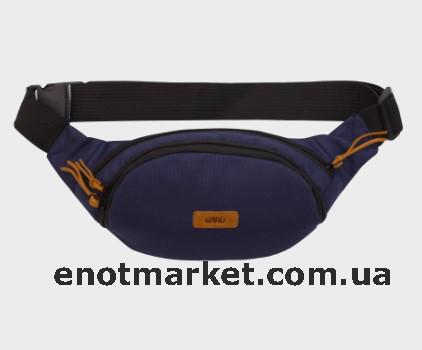 Сумка на пояс WAIST BAG синего цвета