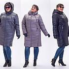 Зимние Пальто Пуховики Corusky  Размеры 60-70, фото 8