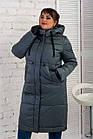 Зимние Пальто Пуховики Corusky  Размеры 60-70, фото 7