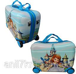 Детский  чемодан  София