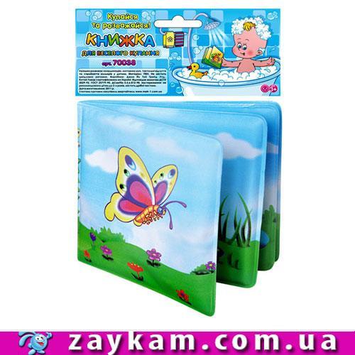 Книжка для ванної 70038 4 види, пищалка, в кульку, 14,5-20 см