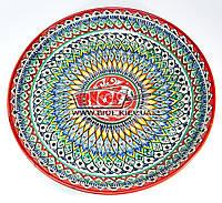 Ляган (узбекская тарелка) 37см для подачи плова керамический (ручная роспись) (цвет красный, вар.1)