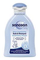 Детский шампунь-гель для купания Sanosan Baby 2 в 1, 200 мл