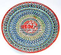 Ляган (узбекская тарелка) 37см для подачи плова керамический (ручная роспись) (цвет красный, вар.2)