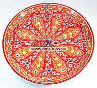 Ляган (узбекская тарелка) 37см для подачи плова керамический (ручная роспись) (цвет красный, вар.3)