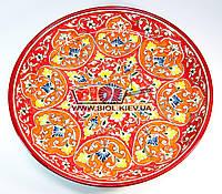 Ляган (узбекская тарелка) 37см для подачи плова керамический (ручная роспись) (цвет красный, вар.5)