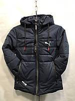 Подростковый Зимние Курточки