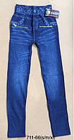 Лосины стрейчевые женские Jiaxin S/M-L/XL.