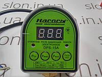 Реле давления Насосы плюс DPS-15A, фото 1