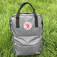 Сумка рюкзак молодежный Fjallraven Kanken 16 л Канкен (серый)