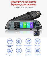 """Зеркало видеорегистратор 7"""" + камера заднего вида КАРТА ПАМЯТИ на 16 ГБ В ПОДАРОК!!!!!!!!!"""