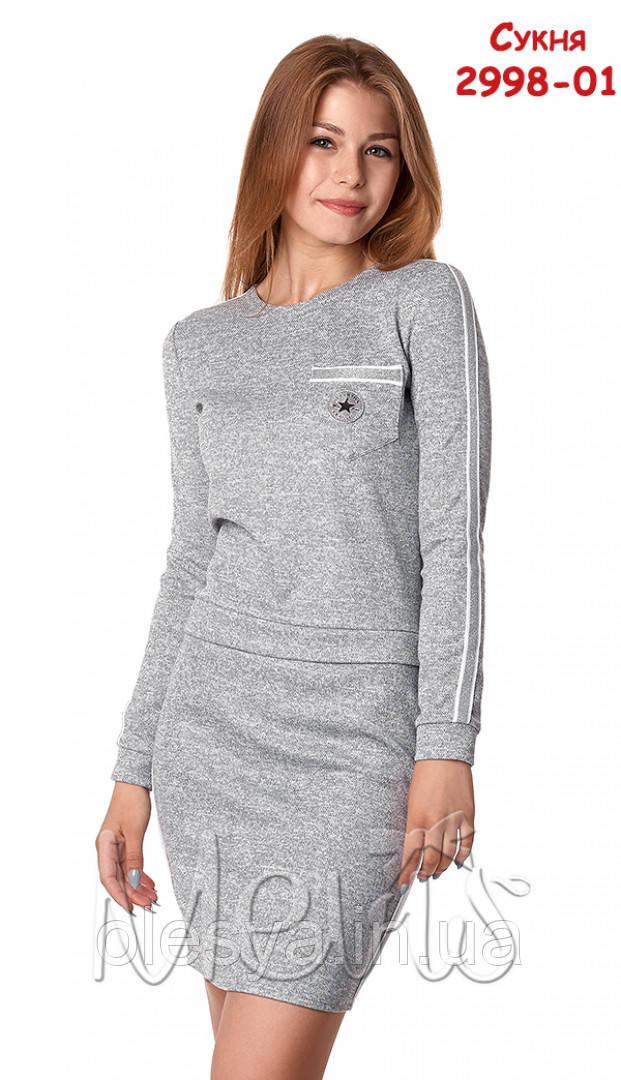 Платье модное с лампасами  для девочек tm Mevis 2998 Размер 146