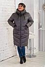 Зимние Пальто Пуховики Corusky  Размеры 60-70, фото 3