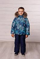 Детская зимняя куртка  и комбинезон  для мальчиков, фото 1