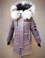 """Модное зимнее пальто  пальто пуховик  для девочки """"Норвегия"""" (122-152р)"""