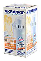 Картридж для фильтра воды Аквафор B100-6