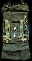 Рюкзак Feima Green NEW 60L