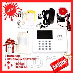 Сигнализация для дома GSM JYX G1 433 GHz | оборудование системы безопасности