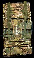 Рюкзак подвійний Feima NEW 70L