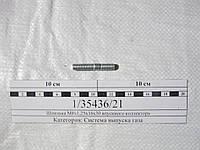 Шпилька М8х1,25х16х30 впускного коллектора КамАЗ (г.Белебей) 1/35436/21