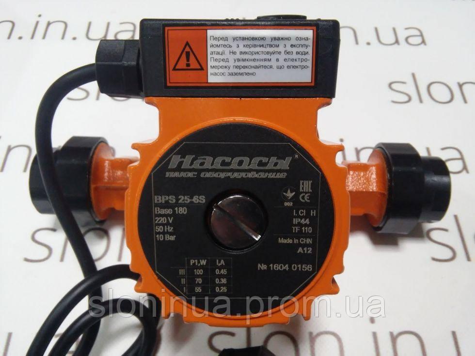 Циркуляционный насос Насосы + BPS 25-6S-180 мм