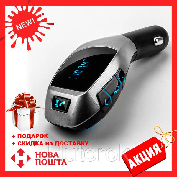 FM модулятор автомобильный 405 X5 с Bluetooth от прикуривателя | ФМ модулятор трансмиттер