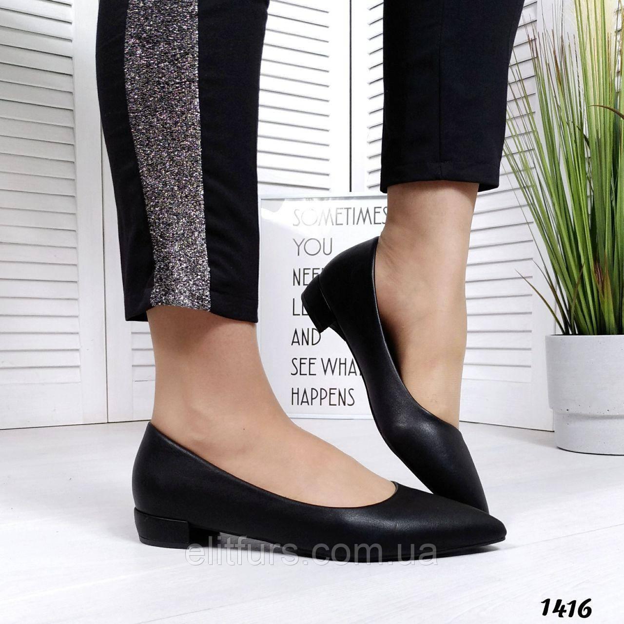 Туфли элегантные на маленьком каблучке, эко-кожа