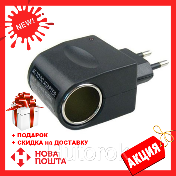 FM модулятор автомобильный A-10 Car charge switch адаптер прикуриватель | ФМ модулятор трансмиттер
