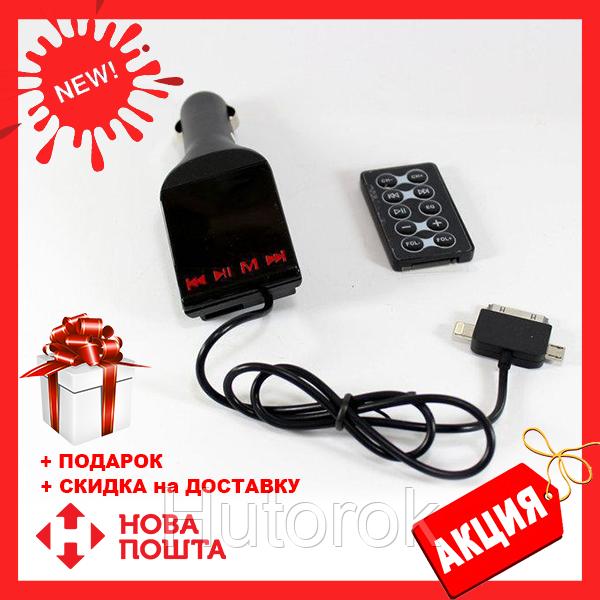 FM модулятор автомобильный FM MOD. CM i15 N/S/i5 с зарядкой от прикуривателя | ФМ модулятор трансмиттер