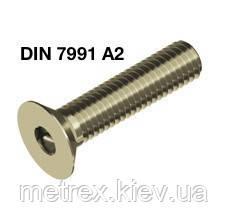 Винт DIN7991 (ISO10642) М 3х20 мм c потайной головкой и внутренний шестигранник из нержавеющей стали А2