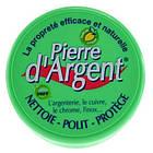 Pierre d'Argent - универсальное чистящее средство | чистящий порошок, фото 2
