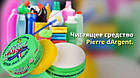 Pierre d'Argent - универсальное чистящее средство | чистящий порошок, фото 8