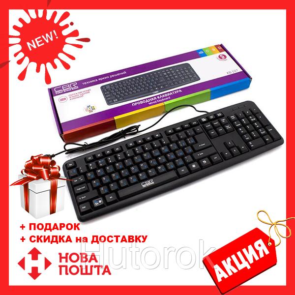 USB проводная компьютерная клавиатура CBR KB 107 | черная клавиатура для ПК