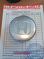 Колпачки на диски HONDA от 40 до 80мм