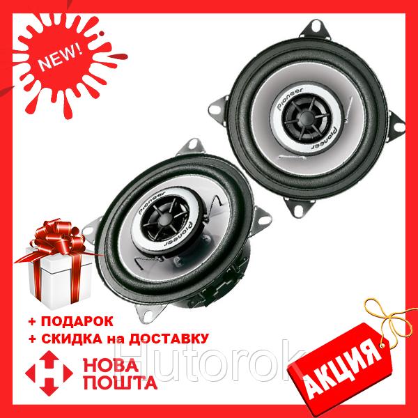 Автоакустика TS-1042 (4'', 3-х полос., 420W) | автомобильная акустика | динамики | автомобильные колонки