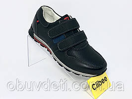Качественные туфли ортопедические для мальчика clibee (румыния)27-19 см