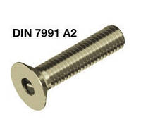 Винт DIN7991 (ISO10642) М 6х20 мм c потайной головкой и внутренний шестигранник из нержавеющей стали А2